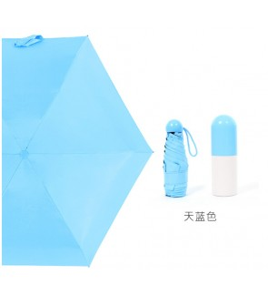 180g Portable Mini Capsule Cutie Sunblock Anti-UV Umbrella Portable Fold Windproof Waterproof Rain