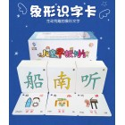 Learning Card 252 word Chinese re-writable free pen Number Mark Guide write