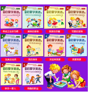 5 book in 1 set Learning English Chinese book for Children Story Book with Picture